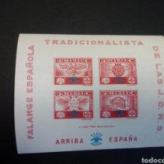 Sellos: FALANGE NACIONAL TRADICIONALISTA. SEVILLA. SIN DENTAR. NUMERADA.. Lote 225719340