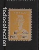 IBIZA- 15 CTS. AMARILLO. -PRO PARO- SOFIMA Nº 20 , VER FOTO (Sellos - España - Guerra Civil - Locales - Nuevos)
