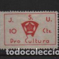 Sellos: VIÑETA,- J.S.U. 10 CTS. PRO CULTURA.- VER FOTO. Lote 225743730