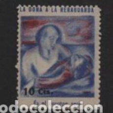 Sellos: VIÑETA- LA DONA A LA RERAGUARDA, 10 CTS,- VER FOTO. Lote 225745310