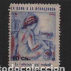 Sellos: VIÑETA- LA DONA A LA RERAGUARDA, 10 CTS,- VER FOTO. Lote 225745360