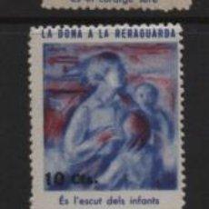 Sellos: VIÑETA- LA DONA A LA RERAGUARDA, 10 CTS,- VER FOTO. Lote 225745497