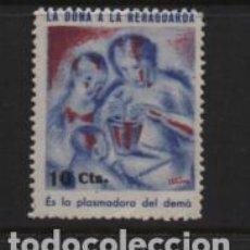 Sellos: VIÑETA- LA DONA A LA RERAGUARDA, 10 CTS,- VER FOTO. Lote 225745600