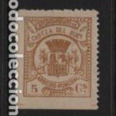 Sellos: CABEZA DEL BUY.- 5 CTS.- ARBITRIO MUNICIPA- REPUBLICA-CORONA MURAL- VER FOTO. Lote 225753135