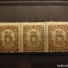 Timbres: AÑO 1938 CIFRAS GRUPO DE 3 SELLOS NUEVOS EDIFIL 745. Lote 225846723