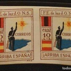 Timbres: GUERRA CIVIL. CADIZ. SOBRECARGA CORREOS. SIN DENTAR. Lote 225961260