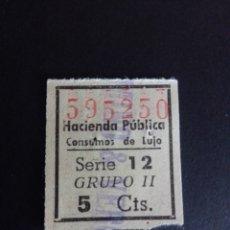 Sellos: CUPÓN DE LA HACIENDA PÚBLICA. CONSUMOS DE LUJO.. Lote 225967190