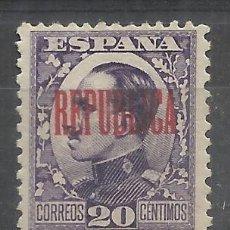 Francobolli: ALFONSO XIII SOBRECARGA REPUBLICANA BARCELONA 1931 EDIFIL 11 NUEVO*. Lote 226283350