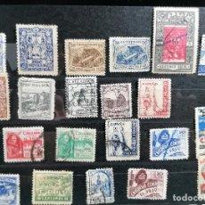 Sellos: ESPAÑA GUERRA CIVIL 1936/7 CRUZADA CONTRA EL FRIO ,SANIDAD,PRO MALAGA. Lote 226340145