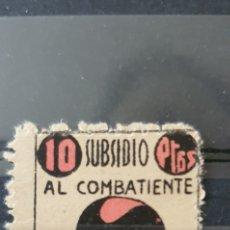 Sellos: ALICANTE SUBSIDIO AL COMBATIENTE. Lote 226459510