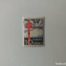 Sellos: PRO. TUBERCULOSOS EDIFIL 866 DEL AÑO 1938 EN NUEVO** EXCELENTE CENTRAJE. Lote 243440370