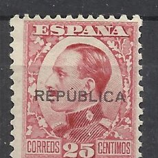 Timbres: ALFONSO XIII SOBRECARGA REPUBLICANA ALMERIA 1931 EDIFIL 7 NUEVO*. Lote 226491579