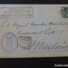 Sellos: SOBRE 1939 EXENTO CENSURA GENERAL JEFE 6ª REGION MILITAR CARTAS RECOMENDACION PENSION ALIMENTICIA. Lote 226804935