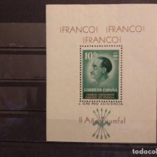 Timbres: FUENTE DE PIEDRA FRANCO AÑO TRIUNFAL. Lote 226848565