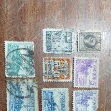 Sellos: DIPUTACION DE CADIZ BENEFICIENCIA - AUXILIO VICTIMAS GUERRA - RECARGO 1898. Lote 227633575