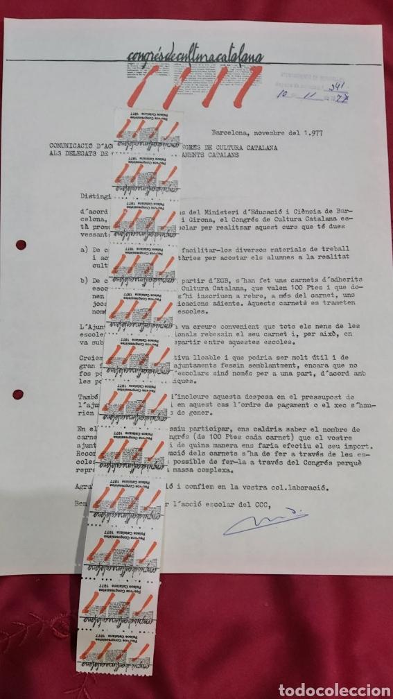 16 VIÑETAS CONGRÉS DE CULTURA CATALANA 1977. CARTA DEL CONGRÉS AL AYUNTAMIENTO BENIFALLET (Sellos - España - Guerra Civil - Viñetas - Nuevos)