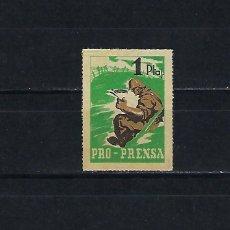 Sellos: ESPAÑA-REPÚBLICA. AÑO 1937. PRO PRENSA.. Lote 228002760