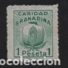 Sellos: GRANADA, 1 PTA. CARIDAD GRANADINA.- VER FOTO. Lote 228057410