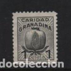 Sellos: GRANADA, 1 PTA. CARIDAD GRANADINA.- VER FOTO. Lote 228057445