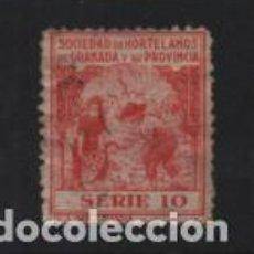 Sellos: GRANADA, SERIE,. 10- SOCIEDAD DE HORTELANOS GRANADA Y SU PROVINCIA, VER FOTO. Lote 228057680