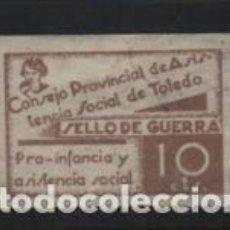 Sellos: TOLEDO, 10 CTS,- SELLO DE GUERRA, VER FOTO. Lote 228058915