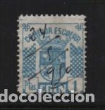 COIN-MALAGA- 1 PTA. -COMEDOR ESCOLAR- N/C. VER ALLEPUZ Nº 20, VER FOTO (Sellos - España - Guerra Civil - Locales - Usados)