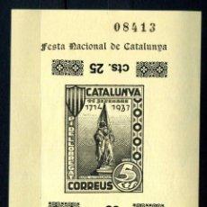 Sellos: XS- PI DE LLOBREGAT RARÍSSIMA FULLETA PATRIÒTICA CASANOVES 1937 RECÀRREC 25 CTS. !!!. Lote 228171127