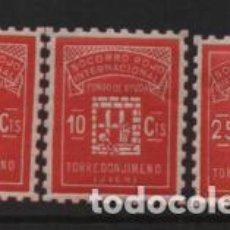 Sellos: TORREDONJIMENO--JAEN-- 5 , 10 Y 25 CTS.- FONDO DE AYUDA.-SERIE COMPLETA- VER FOTO. Lote 228192542