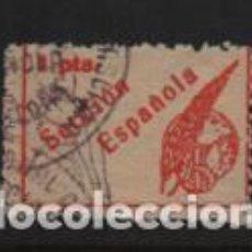 Sellos: VIÑETA, 1 PTA, S.I.A. SECCION ESPAÑOLA--PAPEL AMARILLO- VER FOTO. Lote 228390745