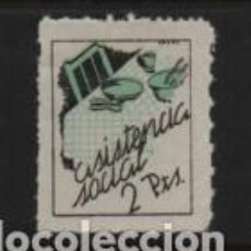 Sellos: VIÑETA,- 2 PTAS. -ASISTENCIA SOCIAL- VER FOTO. Lote 228390915