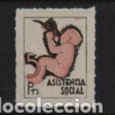 Sellos: VIÑETA,- 5 PTAS. -ASISTENCIA SOCIAL- VER FOTO. Lote 228390925