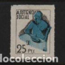 Sellos: VIÑETA,- 25 PTAS. -ASISTENCIA SOCIAL- VER FOTO. Lote 228390945