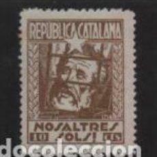 Sellos: REPUBLICA CATALANA, 10 CTS - NOSALTRES SOLS-- VER FOTO. Lote 228391145