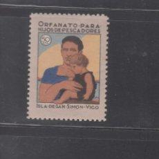 Francobolli: ISLA DE SAN IVO-VIGO. ORFANATO PARA HIJOS DE PESCADORES. 50 CTS.. Lote 228434985
