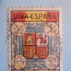 Sellos: VIÑETA BENEFICENCIA - PRO HUELVA - 5 CS. - VIVA ESPAÑA - USADO. Lote 228534700