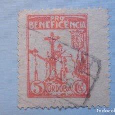 Sellos: VIÑETA - BENEFICENCIA - PRO CÓRDOBA - 5 CTS, CÉNTIMOS. Lote 228600390