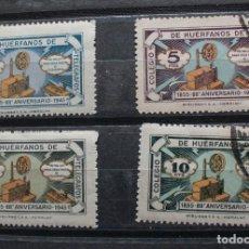 Selos: SERIE DE 4 SELLOS, COLEGIO DE HUÉRFANOS DE TELEGRAFOS.. Lote 228644120