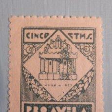 Sellos: VIÑETA - LOCAL - PRO ÁVILA - 5 CTMS - VERDE - NUEVO, CON GOMA - SIN CHARNELA. Lote 228676036