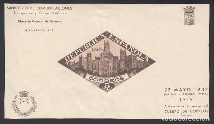 BENEFICENCIA. 1937 EDIFIL Nº 17S, /*/, DÍA DEL HUÉRFANO POSTAL, SIN DENTAR. (Sellos - España - Guerra Civil - Beneficencia)