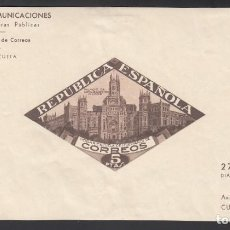 Sellos: BENEFICENCIA. 1937 EDIFIL Nº 17S, /*/, DÍA DEL HUÉRFANO POSTAL, SIN DENTAR.. Lote 228796455