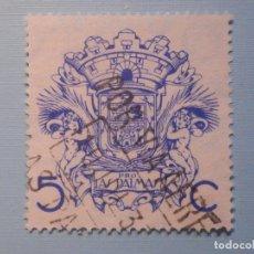 Sellos: VIÑETA - BENEFICENCIA - PRO LAS PALMAS - 5 CTS, CORREOS. Lote 228838480