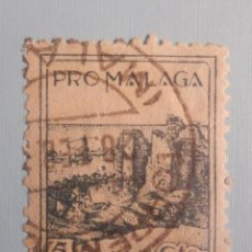 Sellos: VIÑETA - LOCAL - PRO-MÁLAGA - 5 CTS - CÉNTIMOS -. Lote 228839285