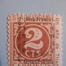 Sellos: EDIFIL 815 2 CTS - SOBRECARGA - CADIZ 1º OCTUBRE 1937 ARRIBA ESPAÑA - NUEVO. Lote 228878060