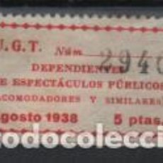 Sellos: U.G.T. 5 PTAS,- ESPECTACULOS PUBLICOS.- VER FOTO. Lote 229031585