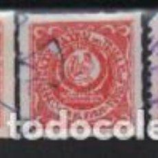 Sellos: C.N.T. -EN EL EXILIO- VARIEDADES.- DENTADO- COLOR, VER FOTO. Lote 229031820