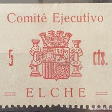 Sellos: ELCHE (ALICANTE) GUERRA CIVIL. COMITÉ EJECUTIVO 5CTS.. Lote 229037240