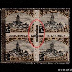 Sellos: T0433 GUERRA CIVIL SEGOVIA FESOFI Nº 51I VARIEDAD SOBRECARGA INVERTIDA. Lote 294143818