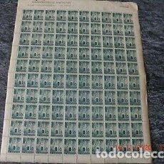 Sellos: PLIEGO DE SELLOS AYUNTAMIENTO BARCELONA 1936 GUERRA CIVIL. Lote 230283715