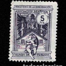 Timbres: 0350 VIÑETA MINISTERIO DE LA GOBERNACION ASOCIACION BENEFICA COLEGIO DE HUERFANOS VALOR 5 PTAS. COLO. Lote 230298660