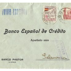 Sellos: 1937 (MAR). LUGO A SALAMANCA. GUERRA CIVIL. CENSURA. POR LA PATRIA. Lote 230304000